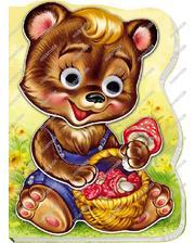Ranok Жили-были зверята «Медвежонок Топа»