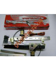 Форвард Стеклоподъемники электрические ВАЗ (ВАЗ) 21213 (комплект)