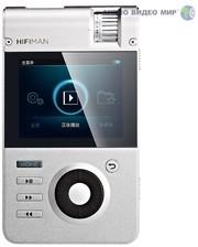 HiFiMAN HM-901S Gold MiniBox