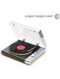 Mac Audio TT 100 BK E