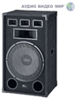 Mac Audio Soundforce 3800 Black
