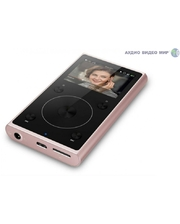 MP3/MP4-плееры FiiO X1 II Rose Gold фото