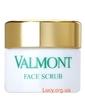 Valmont Крем-Скраб для лица 50 мл