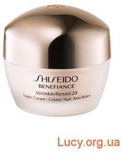 Shiseido Крем для лица ночной с комплексом против морщин для сухой кожи (50 мл)