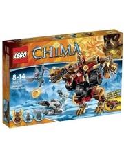 Lego Chima Грохочущий медведь Бладвика (70225)
