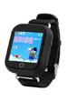 SMART часы детские с GPS Q100