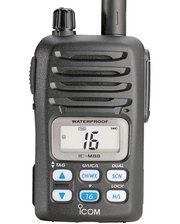 Icom IC-M88 (FM-I-Safe)