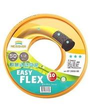 "Heissner Easy-Flex EF 4050-00 50 м 18.75 мм (3/4"") + ороситель круглый"