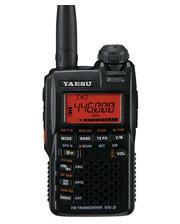 YAESU (Vertex Standard) VX-3R