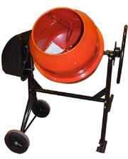 Orange СБ 2125П 125 л
