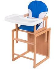 Стульчик-трансформер For Kids Бук-02 светлый пластиковая столешница темно-синий