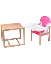 Стульчик-трансформер For Kids Бук-02 светлый пластиковая столешница розовый