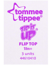 Tommee Tippee Tip it UP от 18-ти мес.(400ml) голубой, сиреневый и салатовый