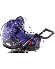 QUATRO Дождевик для коляски Qvatro DQB-2 силикон