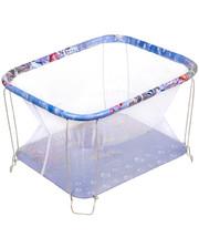 QUATRO Манеж Qvatro Classic-02 мелкая сетка синий (аквариум)