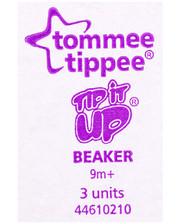 Tommee Tippee Tip it UP от 9-ти мес. (400ml) голубой, розовый и оранжевый