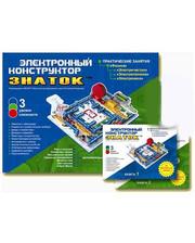 Конструктор Знаток Школа 999 схем (REW-K007)