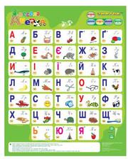 Говорящая азбука Украинский язык Знаток (REW-K008)