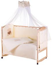 QUATRO Детская постель Qvatro Gold AG-08 апликация Бежевый (мишка сидит с сердцем)