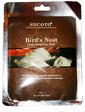 SNCOTO. Bird's nest: Питательная маска для лица с экстрактом ласточкиного гнезда.