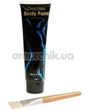 Orion Крем-краска для тела Chocolate Body Paint
