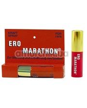 Milan Arzneimittel Аэрозоль Ero Marathon Kraftspray Fur Inh