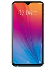 Vivo Y91C 2/32 GB Ocean Blue