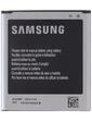 Акумулятор Samsung Galaxy S4 (i9500) EB-B600BC