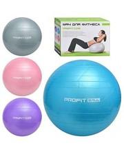 Мяч для фитнеса M 0275, 55 см, 4 цвета