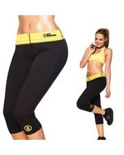 Шорты бриджи для похудения Hot shapers pants (хот шеиперс)