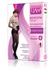 Колготки антиварикозные Tiana для беременных с компрессией 8-11 мм рт.ст. 40 ден