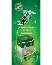 Чай зеленый с селеном «ХуаШен»