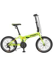 Велосипед Profi G20RIDE A20.2, 20 дюймов, зелёный