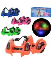 Ролики на обувь Flashing Rollers/Флэш-роллеры с подсветкой