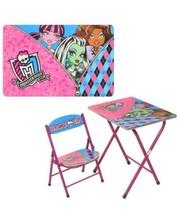 Детский складной столик со стульчиком DT 19 MH