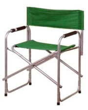 Кресло раскладное рыбацкое 47х55х76 см
