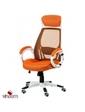 SPECIAL4YOU Briz orange (E0895)