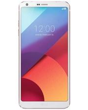 LG G6 64GB (LGH870DS.ACISWH) White