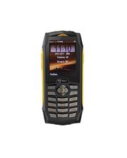 Sigma mobile X-treme PQ68 NETPHONE