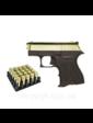 Стартовый пистолет Ekol Botan (сатин с позолотой)