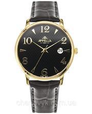 Appella A-4303-1014 (56846)