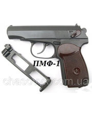 Пистолет под патрон Флобера СЕМ ПМФ-1