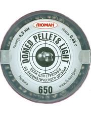 "Пули для пневматического оружия Люман ""Domed pellets Light"" 0.45 г. (650 шт.)"