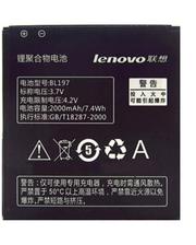 Lenovo BL197 (2000 mAh)