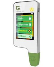 Anmez Greentest Eco