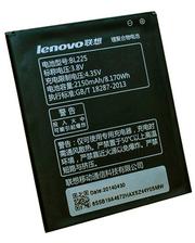 Lenovo BL225 2150 mAh
