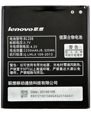 Lenovo BL208 S920 2250 mAh