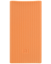 Xiaomi Power Bank силікон Orange
