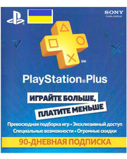 Sony Підписка PlayStation Plus 3 місяці (UA)