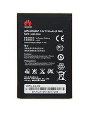 Huawei G610/G700/G710/Y3 II HB505076RBC 2150 mAh